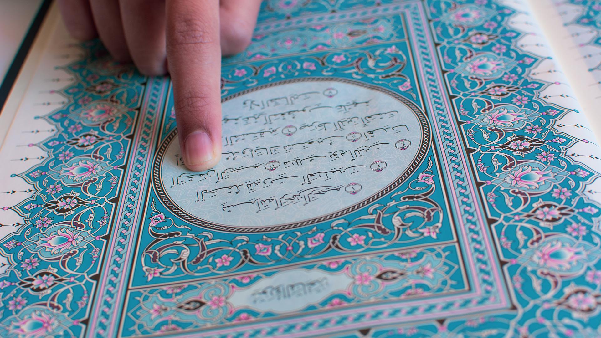 Bina-Qurani-Alquran-30-Juz-Photo-By-Ramin-Labisheh-From-Unsplash