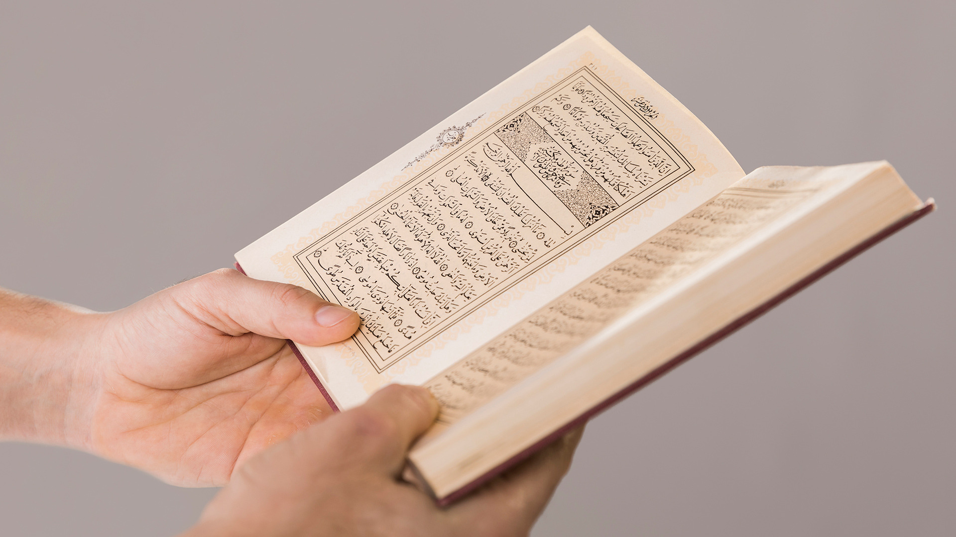 Bina-Qurani-Definisi-Ilmu-Fikih-dan-Keutamaannya-Menurut-Islam