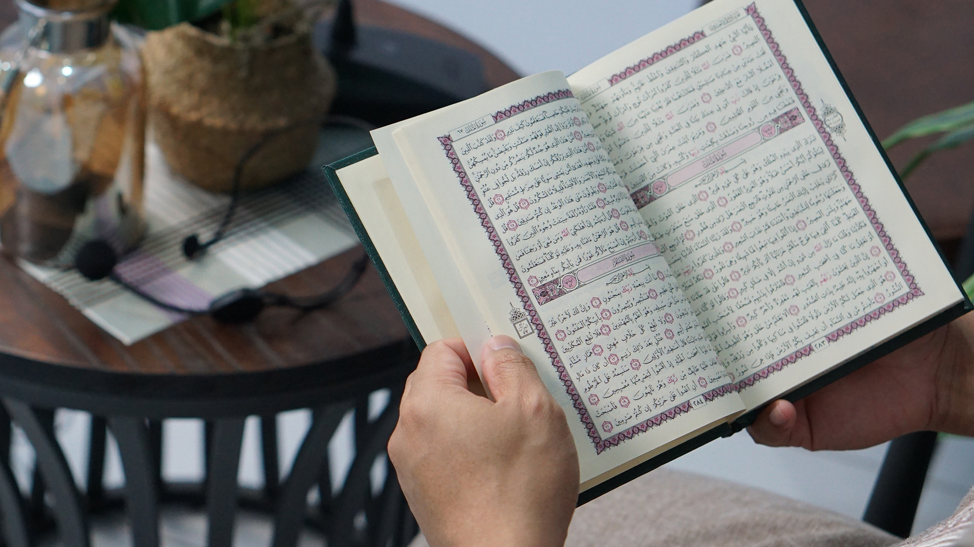 Bina-Qurani-Pentingnya-Memilih-Ilmu-Guru-dan-Kesabaran-dalam-Belajar-bagi-seorang-murid