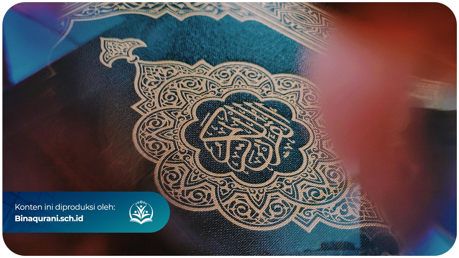 Bina-Qurani-Alquran-30-Juz-Makna-Kandungan-Dan Keutamaannya