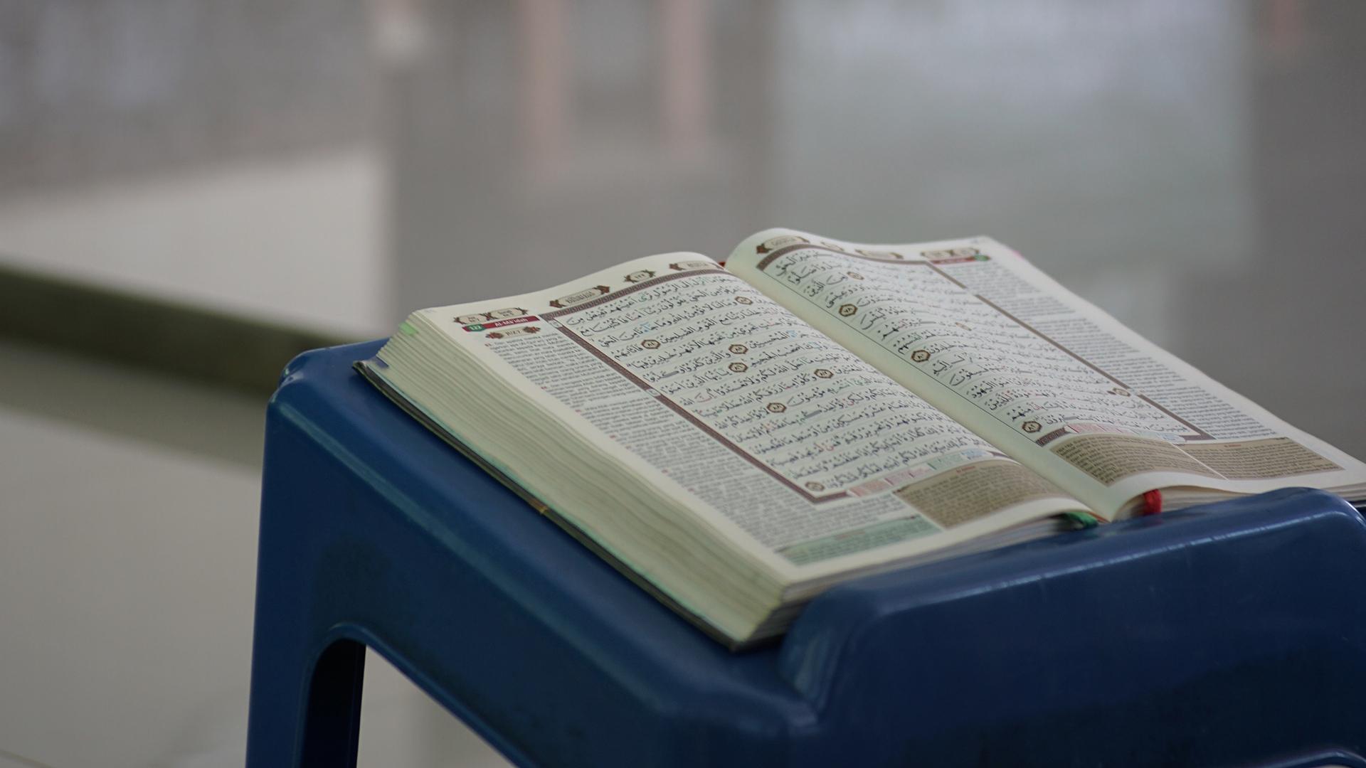 Bina-Qurani-Isi-Kandungan-Dan-Tafsir-Surat-Al-Baqarah-Ayat-183