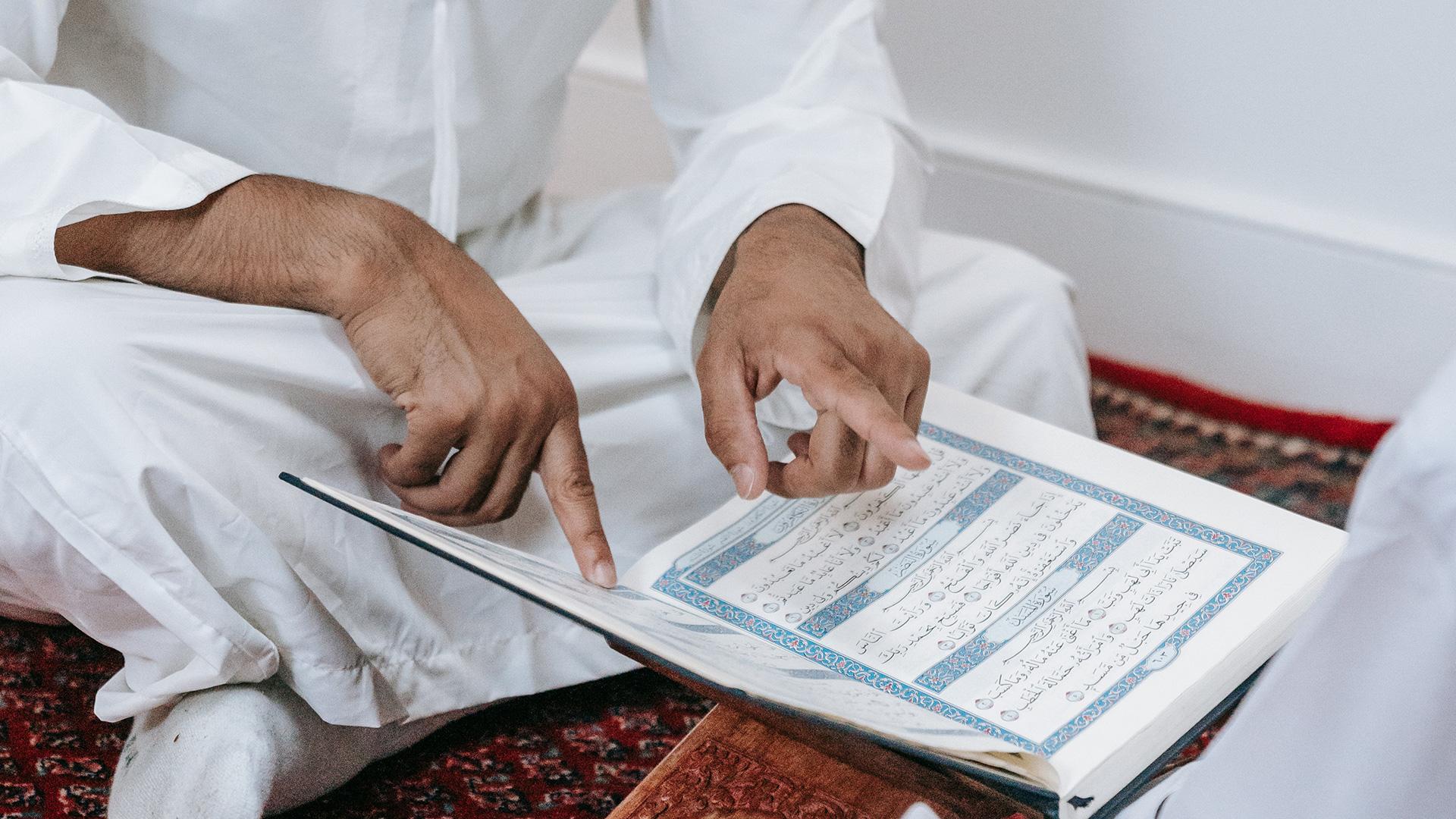 Bina-Qurani-Al-Isra-Ayat-32