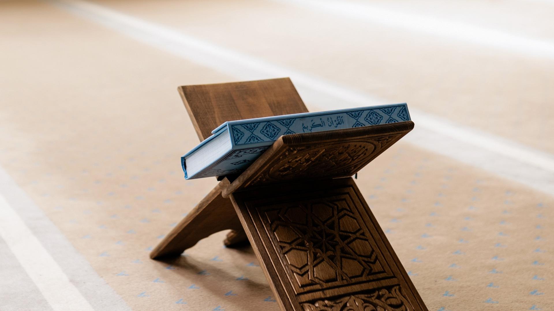 Bina-Qurani-Mad-Jaiz-Munfashil