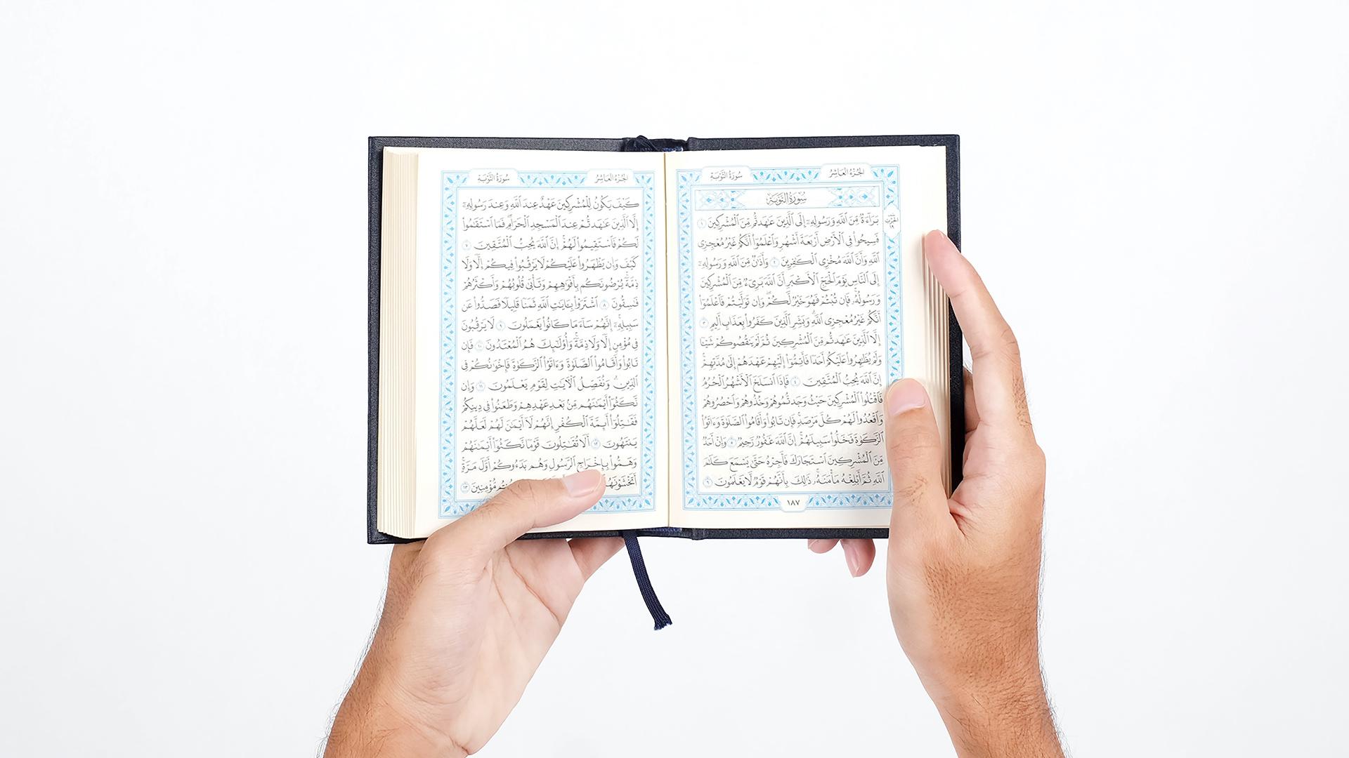 Bina-Qurani-Generasi-Qurani-